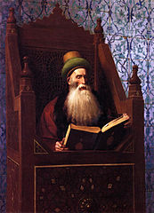 Gérôme_-_Mufti_Reading_in_His_Prayer_Stool